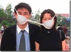 Imagenes de la influenza