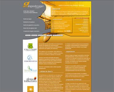 Ars Logo Design