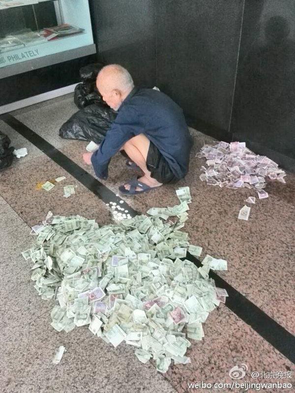Mendigo chino rico